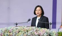 國慶演說》外商及跨國企業加碼投資台灣 蔡英文:長期資金外流趨勢已翻轉