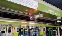 中捷綠線升級軸心陸續完成安裝 今上線測試
