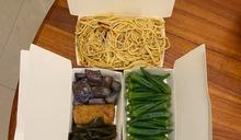素食8菜1麵價格超佛 網暴動:太扯