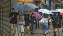 高空擾動明日抵港 天文台料轉大驟雨狂風雷暴