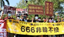 【Yahoo論壇/施漢陽】罷韓之後,國民黨能挺過難關?