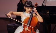 中新音樂大賽首度在台舉辦 台灣因「這」原因勝過他國