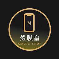 殼膜皇|3C�手機�件旗艦店