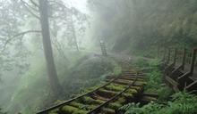 中央補助太平山林鐵山線可行性研究
