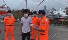 海巡扣中國越界漁船 18中籍漁工全驅離