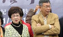 柯文哲呂秀蓮出席黃信介民主紀念特展 (圖)