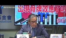 指謝長廷稱「蘇啟誠有憂鬱症輕生」 前外交部長一審判賠30萬