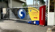 印尼合資案遭質疑 中華電:依轉投資評估辦理