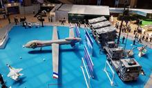 【內幕】騰雲無人機有了全新發動機引擎 卻爆出買嘸螺旋槳窘況