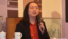 台權會:「鞭刑」不應成為唐鳳協作會議的主軸