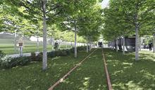 4/11輕軌美術館綠蔭集會民眾訴求說明及澄清