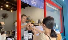 基隆永續咖啡城市 明起拍照打卡請喝咖啡