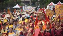 湄洲媽祖蒞臨大甲 安座大典儀式場面壯觀