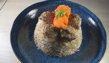 一口吃出鮮甜海味 「超奢華」松露炒飯登場!