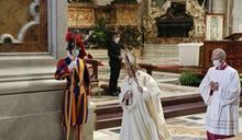 梵蒂岡:神不祝福罪惡 天主教會無法祝福同性結合