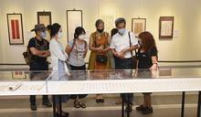 蠅頭小楷堪稱絕妙 汪中教授書藝紀念展於國父紀念館盛大展出