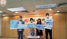 九社聯推青年本地實習計劃 完成可獲6000獎學金