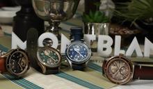 【新錶2021】往沙漠探險,向歷史取經!萬寶龍三款全新腕錶登場