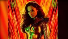 《神力女超人》5度延期! 暫敲耶誕節上映