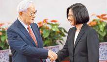 影》第4度任APEC領袖代表 張忠謀:盼為台灣贏得支持