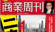 33%工作將消失、20%減薪回不來了...「二次衰退」來勢洶洶,台灣這次躲不掉?