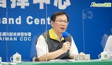 台大公衛懷疑比利時個案在台北感染 但彰化未社區群聚