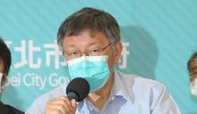台北市明起飲食、飲料店全面禁止內用 20家急救醫院開設快篩站