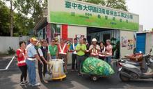 日南環保志工第二小隊雙喜臨門 議員爭取修繕隊部