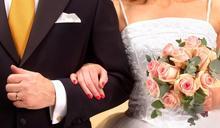 婚姻和姓氏:妻隨夫姓為何在西方社會更為普遍