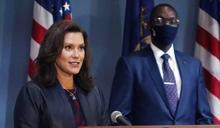 FBI查獲美國恐怖主義活動:13人密謀綁架密西根州長,欲發動內戰、推翻政府!
