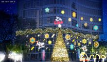 台新聖誕祭12/4點亮溫暖 結合數位金融開派對