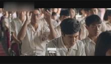 「無聲」金馬入圍8大獎 韓國演員視訊分享心情