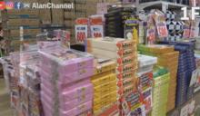 遊日必逛「唐吉軻德」 台灣首店落腳西門町