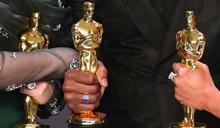 奧斯卡金像獎2021:今年的學院獎會改變好萊塢嗎?