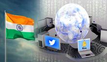 仗勢逾7.5億用戶 印度自有互聯網恐引分裂網危機