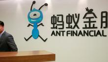 美國務院據報建議將螞蟻集團納入貿易黑名單