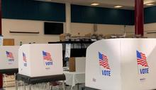 管道多元 維州初選提前投票開跑