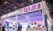 曾覬覦台半導體 中國紫光爆債務危機