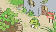 《旅行青蛙》爆紅、「佛系青年」崛起:是豁達還逃避?年輕世代困境真相
