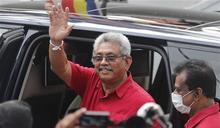 斯里蘭卡國會選舉 執政黨大勝