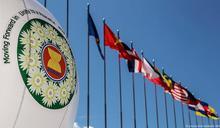 德語媒體:亞太國家在聯合制衡中國