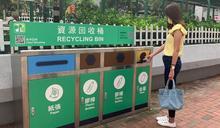 環保署明起接手管理路邊回收桶 附二維碼方便市民通報