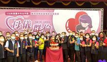 太平區慶祝母親節 中市農業局長頒發模範母親獎牌