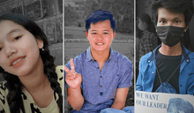 緬甸政變:流血死去的那些年輕人