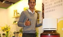 網球》寶島一哥添喜訊 盧彥勳再獲男雙胞胎