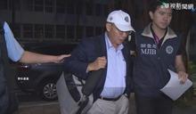 蔡友才兆豐案遭求刑12年 一審判9個月