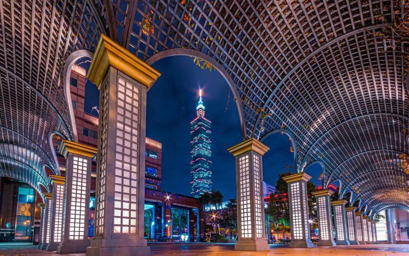 Taipei - Getty