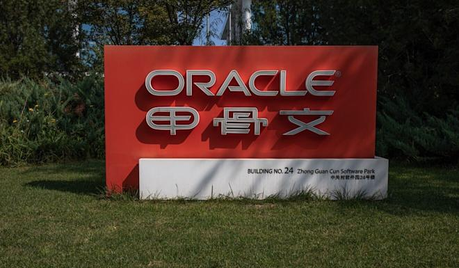 Oracle's office in Beijing. Oracle and Walmart are attempting to take a stake in TikTok's US business. Photo: EPA-EFE