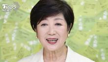 開票零秒宣布當選! 小池百合子續任東京市長