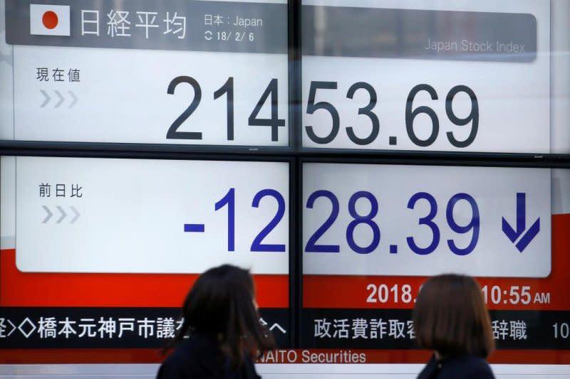 Bursa Saham Tokyo merosot tajam, tertekan kekhawatiran pandemik Corona